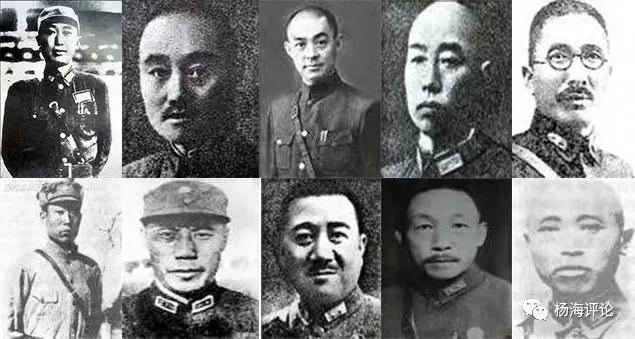 抗日战争中英勇殉国的271名国军将领