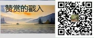 欧阳小戎-赞赏20180815