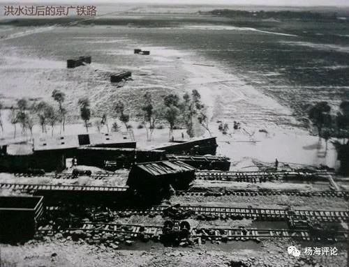 洪水过后的京广铁路
