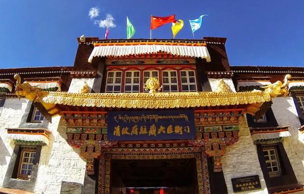 清政府驻藏大臣衙门-西藏