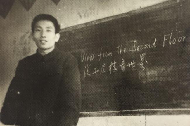 胡平个人-代课老师