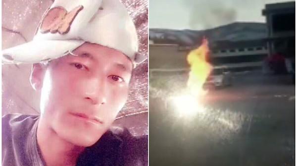 自焚藏人贡贝及其自焚现场