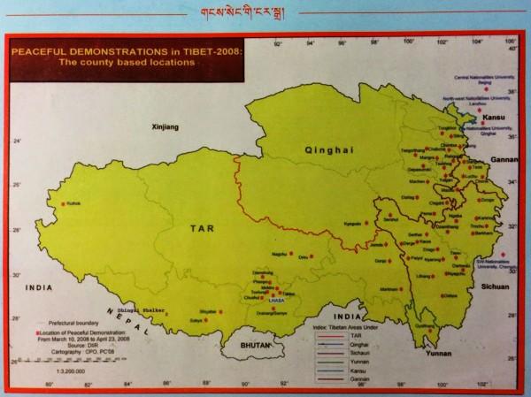 西藏抗议地图2008