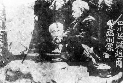 """赵尔丰在成都被""""保路运动""""的举事兵民斩首"""