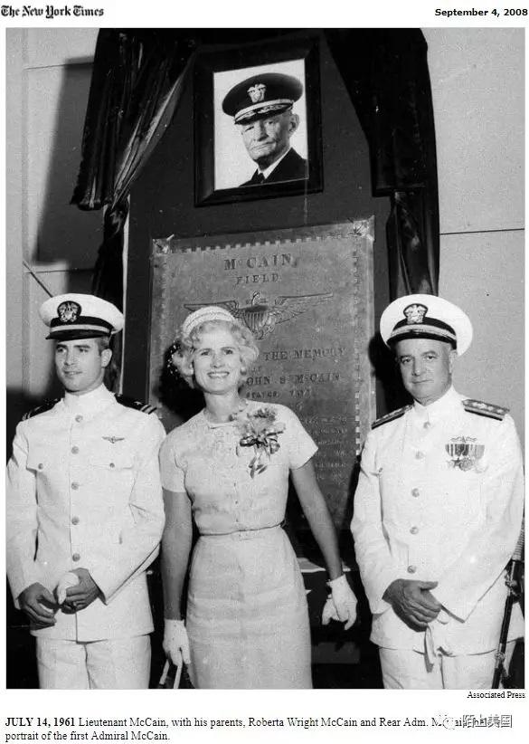 麦凯恩与父母 背后是海军上校的祖父遗像 1961年