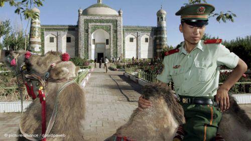 002新疆-武警