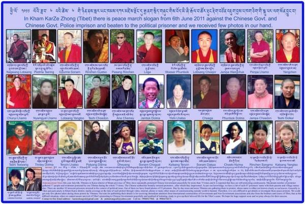 007-2011年6月6日至2011年7月15日被捕87甘孜藏人中的33人
