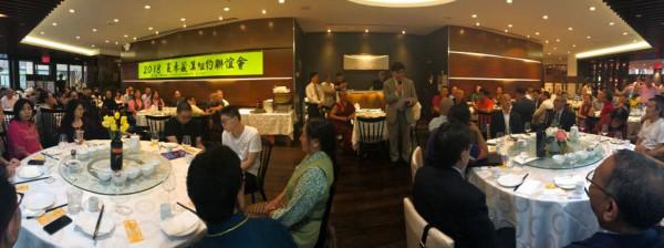 2018年汉藏联欢晚会