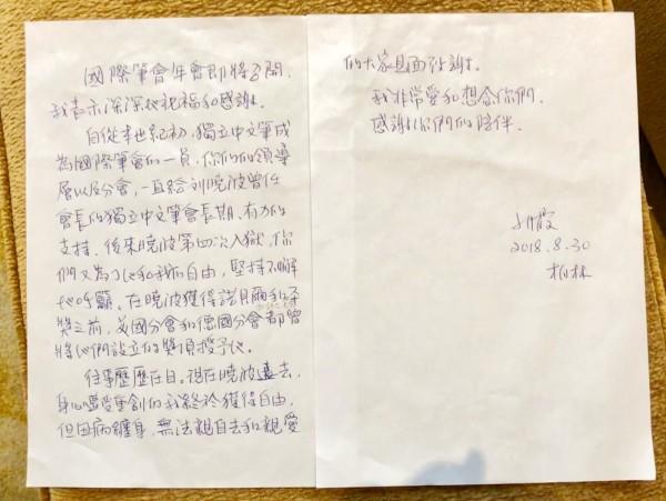 003刘霞书面发言