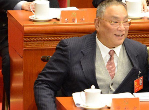 邓朴方图片_资料图片:邓朴方。(AFP)