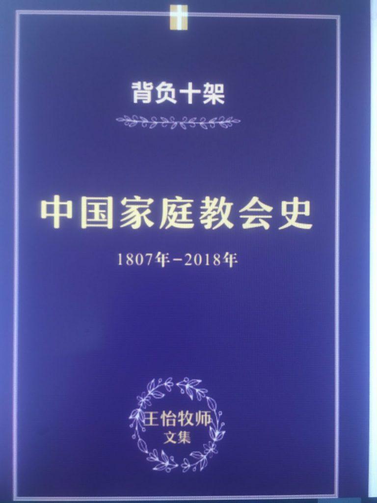 高瑜 中国独立记者_文坛动态 – 第5页 – 独立中文笔会